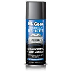 HG5632 Размораживатель замков и стекол (520г)