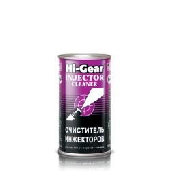 HG3215 Очиститель инжекторов быстрого действия (295мл) на 40л