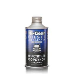 HG3416 Очиститель форсунок для дизеля (325мл)