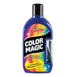TW 7013/6492/4995 Color Magic PLUS темно-синий полироль цветной с карандашом (500мл)