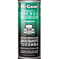 HG4117 Размораживатель дизельного топлива (444мл)