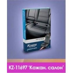 """Дезодорант """"KOUOU"""" гелевый """"Кожаный салон"""" KZ11697 (под сиденье)"""