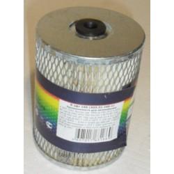 Фильтр топл Бычок, МТЗ-80 ЦИТРОН (166) (мет. обеч)