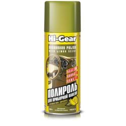 HG5616 Очиститель и защита пластика, винила, кожи (280г) лимон