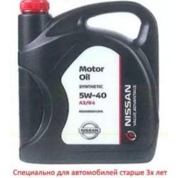 Nissan масло 5W40 (5л) синт KE9009-0042VA ( черная канистра )