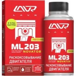 Жидкость для раскоксовки двигателя LAVR ML203 NOVATOR LAVR-2506 (0,190л)