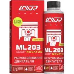 Жидкость для раскоксовки двигателя LAVR ML203 NOVATOR LAVR-2507 (0,320л)