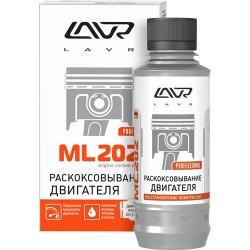 LAVR жидкость для раскоксовки двигателя ML202 (185мл)