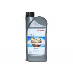 Honda масло 0W20 Type 2.0 SN (1л) 08232P99K1LHE