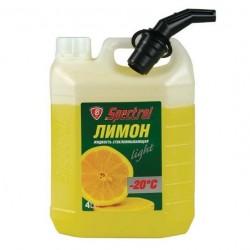 SPECTROL Жидкость для омывателя стекла Лимон -20°С (4л)