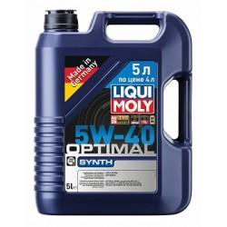 Масло LM 5W40 Optimal Synth (5л) синт (арт. 2293)