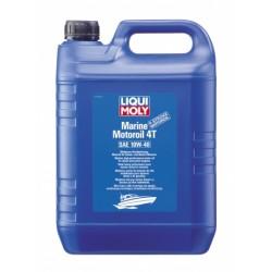 Масло LM для лодок Marine Motoroil 4Т 10W40 (5л) п/синт (арт. 1239)